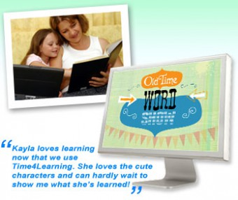 Second Grade Reading Program – Curriculum Standards, Lessons, Activities, Printable Worksheets